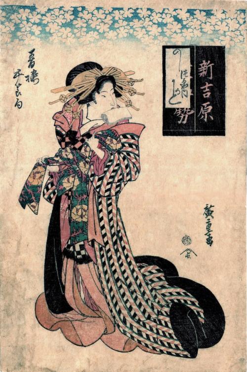 Hiroshige_5_Festivals_Pleasure_Quarter_Kashiku