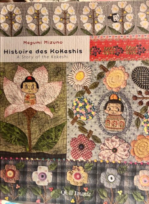 Kokeshi book